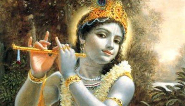 Wie is Krishna?