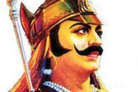 Maharana Prataap Singh